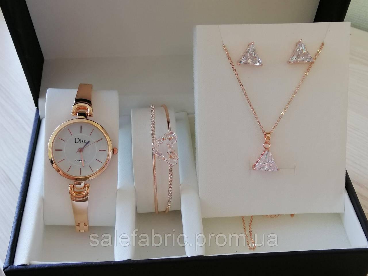 Наручные женские часы Disu с серьгами кулоном и браслетом