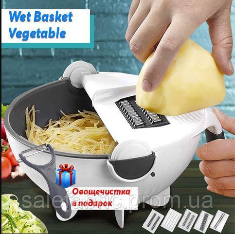 Многофункциональная терка- овощерезка с контейнером Basket Vegetable Cutter