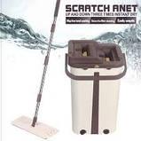 Швабра с отжимом Scratch Cleaning Mop большое, фото 2