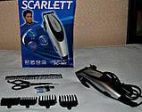 Машинка для стрижки волос Scarlett 24Вт, фото 3