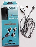 Магнитный кабель зарядки 3 в 1 с круглым разъемом micro USB, Type C, lightning, фото 2