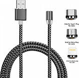 Магнитный кабель зарядки 3 в 1 с круглым разъемом micro USB, Type C, lightning, фото 3