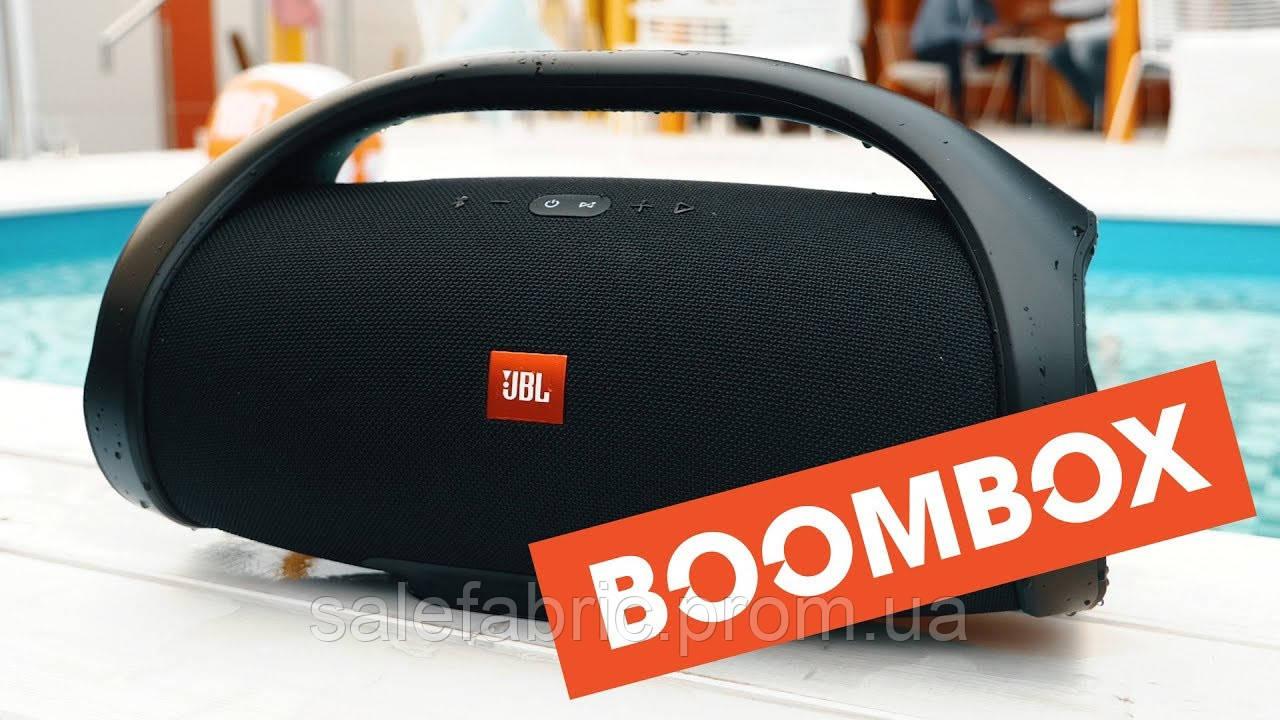 Boom box БОЛЬШАЯ портативная Bluetooth колонка с ручкой