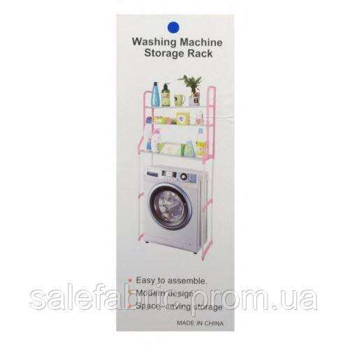 Полка-стеллаж над стиральной машиной напольная тумба 152 см Белая