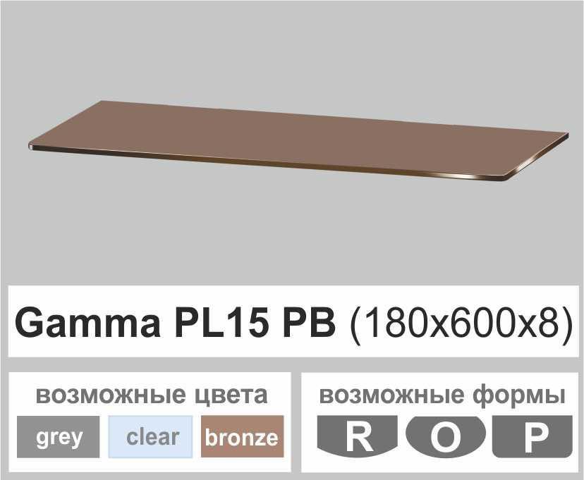 Стеклянная полка прямоугольная Commus PL15 PB (180х600х8мм)