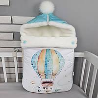 Зимний конверт IT'S A BOY с Воздушным шаром на выписку и для коляски из непромокаемой премиум-плащевки и меха, фото 1