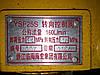 Клапан поворота XCMG YSF25, фото 3