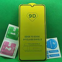 Защитное стекло для Xiaomi Redmi Note 7 Note 7 PRO Full Glue 9D 9H на весь экран телефона клей по всей