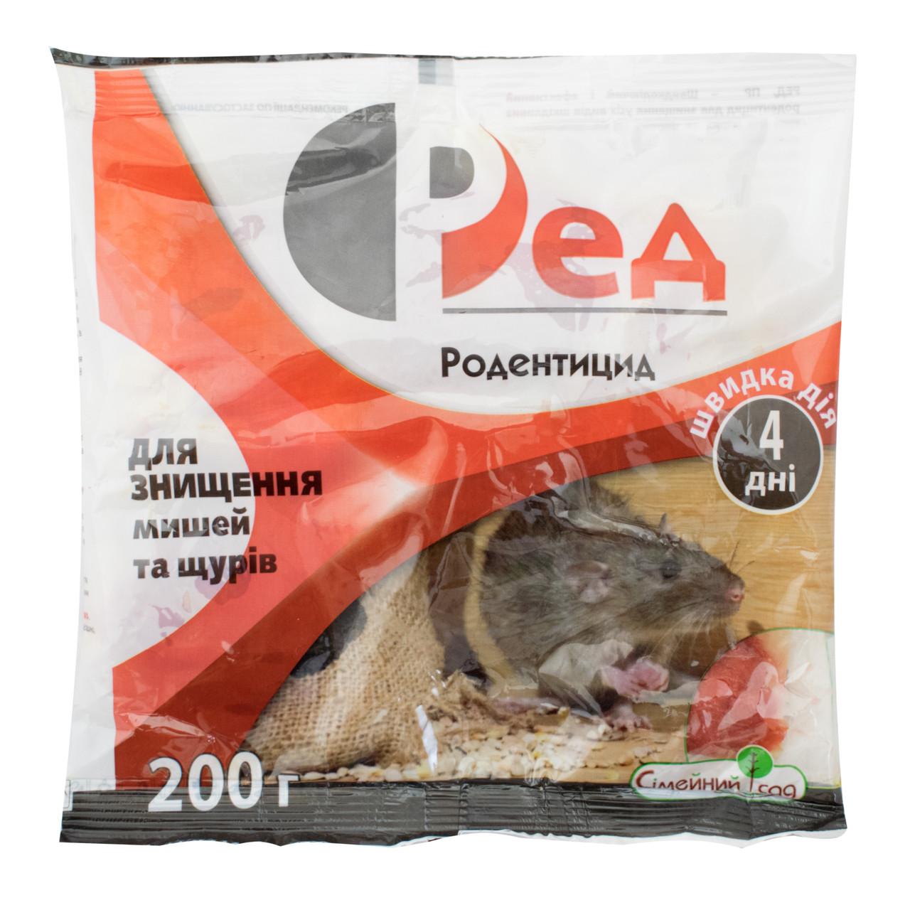 Тесто от крыс и мышей Ред 200 г