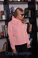 Женское стильное худи с капюшоном