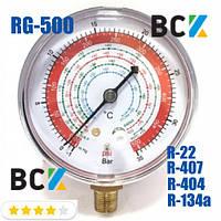 Манометр RG-500 в.д. фреон R-407 R-22 R-134a R-404 высокое давление для фреоновых холодильных систем