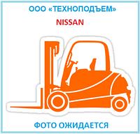 Газ-бензиновый вилочный погрузчик 1,5 тонны Nissan 2014 NP1F1A15D б/у