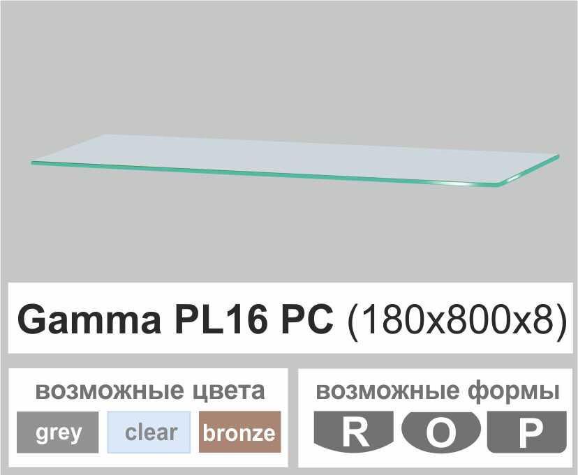 Стеклянная полка прямоугольная Commus PL16 PC (180х800х8мм)