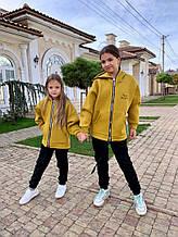Детский очень тёплый спортивный костюм на девочку р 116-146