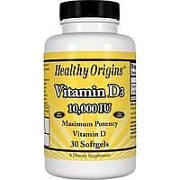 Витамин D3, Vitamin D3, 10000 IU, Healthy Origins, 30 капсул
