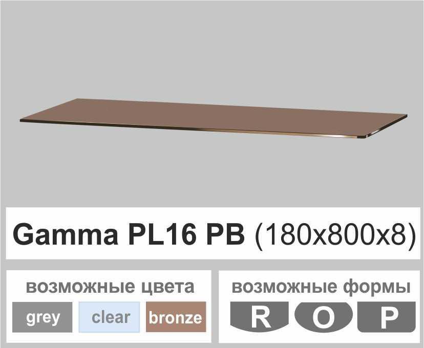 Стеклянная полка прямоугольная Commus PL16 PB (180х800х8мм)