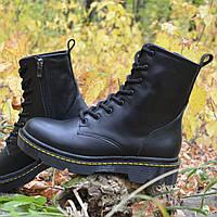 Женские черные ботинки Dr. Martens натуральная кожа