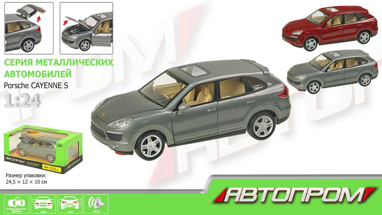 """Машина металлическая """"АВТОПРОМ"""",1:24 """"Porsche Cayenne S"""" 2 цвета, батарейках, свет, звук, открываются двери,"""