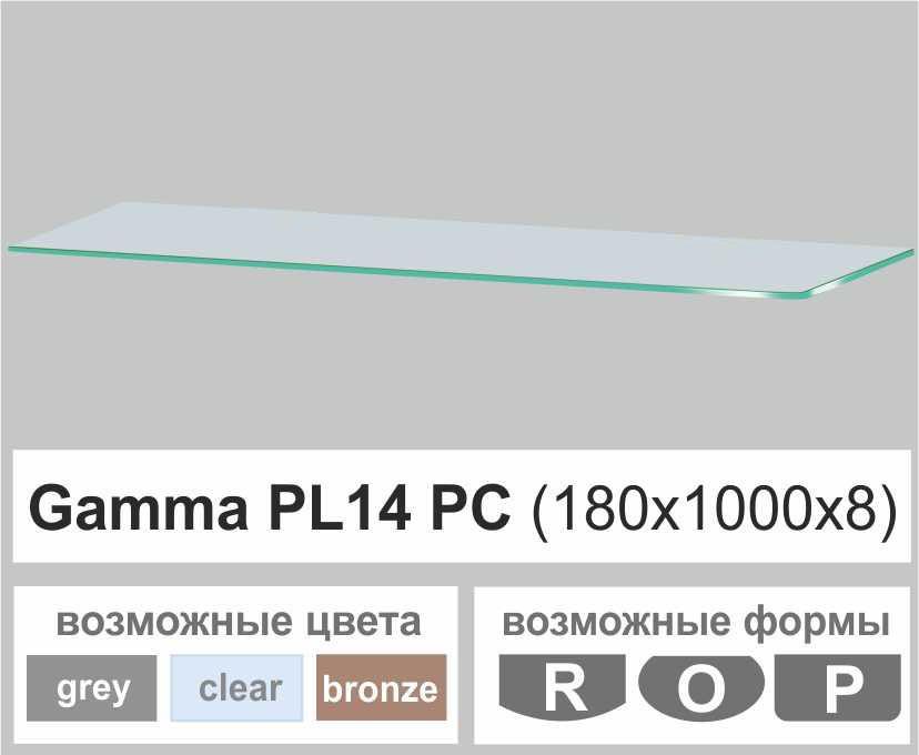 Полиці скляні настінні навісні прямокутні Commus PL14 PC (180х1000х8мм)