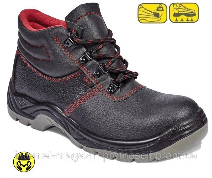Ботинки защитные SC-03-001 S1P SRC с металлическим подноском