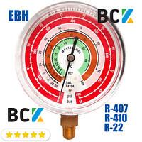 Манометр Mastercool EBH фреон R22 R407 R410 высокое давление для фреонов холодильных систем