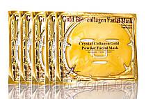 Золота маска для обличчя з колагеном. Gold Bio-collagen Facial Mask