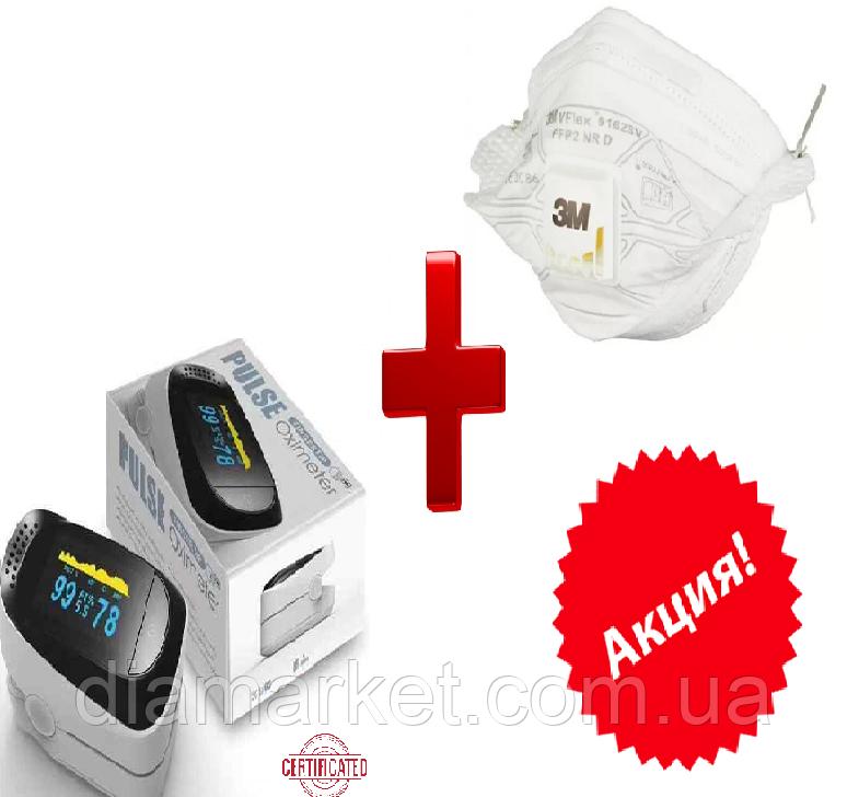 Пульсоксиметр IMDK medical A2 + Маска Противовирусный респиратор 3М VFLEX 9162Е FFP2 c клапаном
