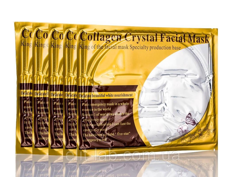 Маска набор 10 шт .Маска для лица коллагеновая с гиалуроновой кислотой