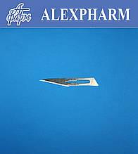 Лезвие скальпеля №11 одноразовое стерильное (шт) ALEXPHARM (Китай)