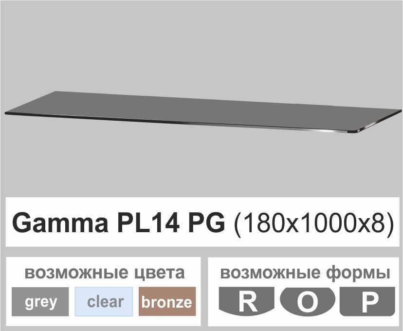 Стеклянная полка прямоугольная Commus PL14 PG (180х1000х8мм)