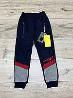 Утепленные спортивные штаны с начесом. 4 года.
