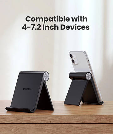 Подставка Ugreen универсальная подставка для смартфона и планшета, фото 2