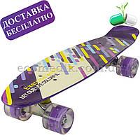 Барвистий пенні борд з малюнком фіолетовий білий penny board зі світними колесами