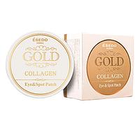 Гидрогелевые патчи для кожи вокруг глаз Esedo Gold Collagen Eye Spot Patch