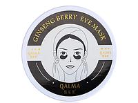 Гидрогелевые патчи для глаз QALMA Ginseng Berry Eye Mask Black Pearl