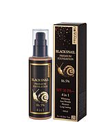 Тональный крем Privia U Black Snail Premium Foundation 86.5% SPF 30 PA++ 4 in 1