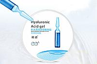 Гель с гиалуроновой кислотой и витамином Е HanHuo Hyaluronic Acid Gel 300g