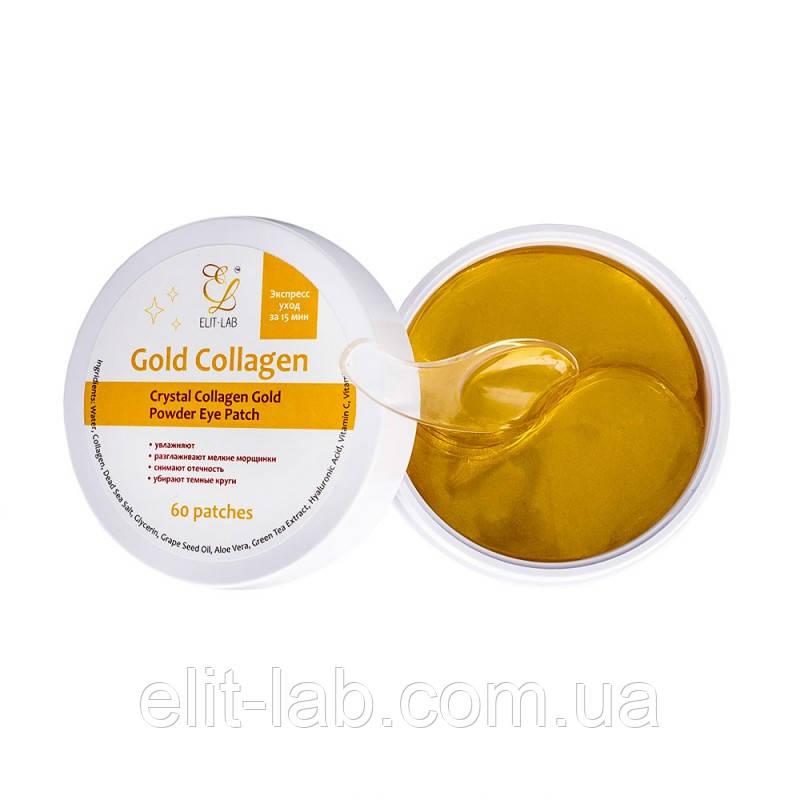 Патчи под глаза в баночке золотые - 60 шт. Gold Collagen Patсhes