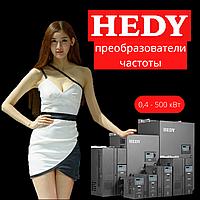 Преобразователь частоты, частотный преобразователь, частотник векторный HEDY от 0,4 кВт - 500 кВт