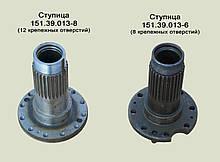 Вал ступицы бортового редуктора 151.39.013-6 Т-150