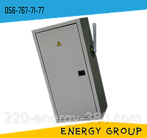 Ящик ЯРП-100 (500х250х190)