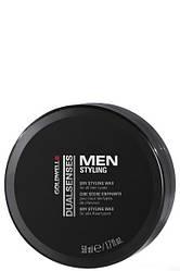 Воск сухой для стилизации Goldwell Dualsenses For Men Dry Styling Wax 50 мл