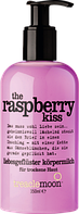 Молочко для тела the raspberry kiss  treaclemoon