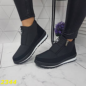 Дутики ботинки зимние на меху черные