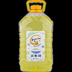 """Безфосфатное гипоалергенное концентрированное средство для мытья, универсальное """"Пчелка"""" 5л"""