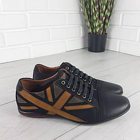 Туфли мужские, мокасины мужские , повседневные туфли на шнурках, черныеиз эко кожи 1303321751