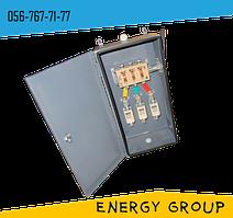 Ящик ЯРП-400 (800х350х200)