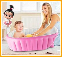 Надувна ванночка Intime Baby Bath Tub з насосом рожева