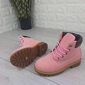 Ботинки подростковые демисезонные . Ботинки детские розовые. Эко нубук. Размеры 31-36