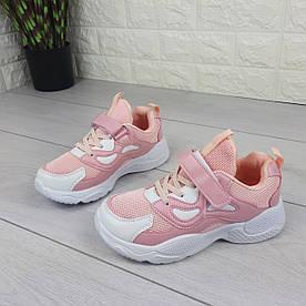 Кроссовки детские на липучках и шнурках. Кроссовки подростковые розовые из эко кожи и текстиля. Размеры 31-36